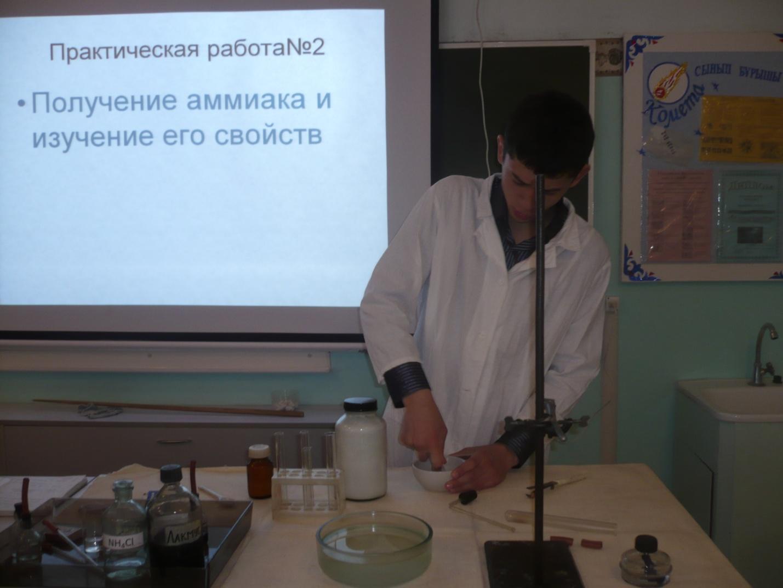 C:\Documents and Settings\Биология\Мои документы\Фото декады химии и биологии\P1280184.JPG