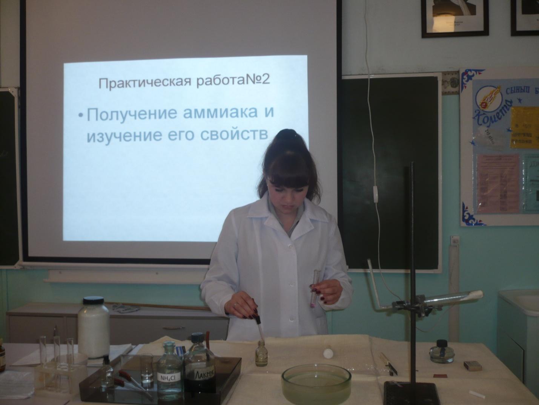 C:\Documents and Settings\Биология\Мои документы\Фото декады химии и биологии\P1280193.JPG