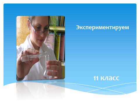 hello_html_m2cc48f9f.png