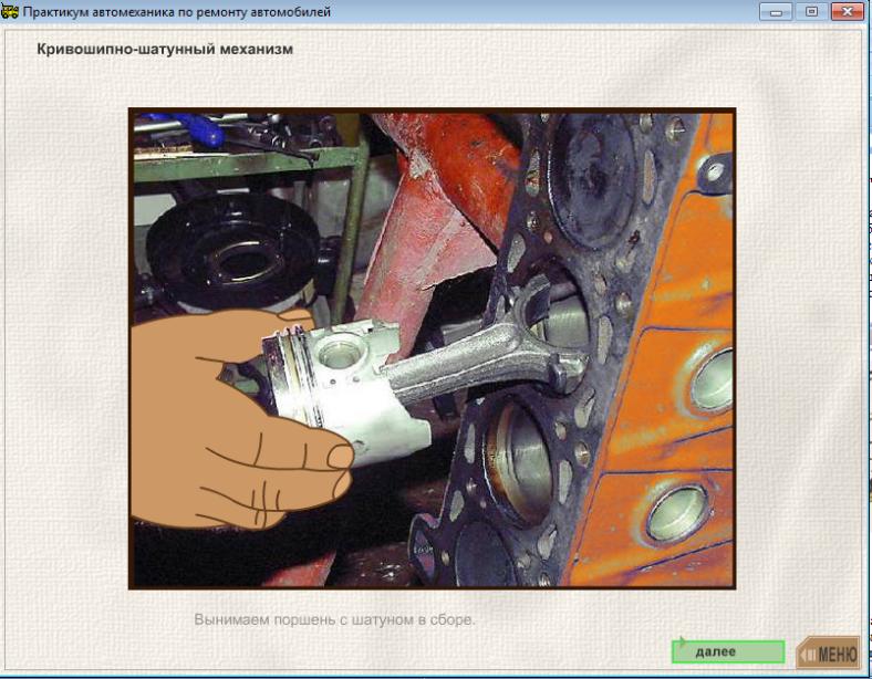 C:\Users\Пользователь\Desktop\конференция\Screenshot_16.png