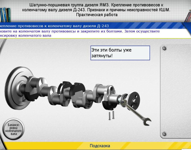 C:\Users\Пользователь\Desktop\конференция\Screenshot_22.png