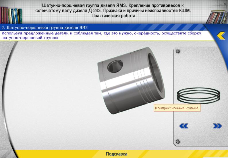 C:\Users\Пользователь\Desktop\конференция\Screenshot_20.png