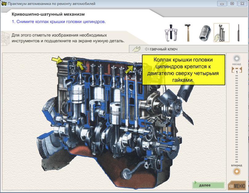 C:\Users\Пользователь\Desktop\конференция\Screenshot_15.png