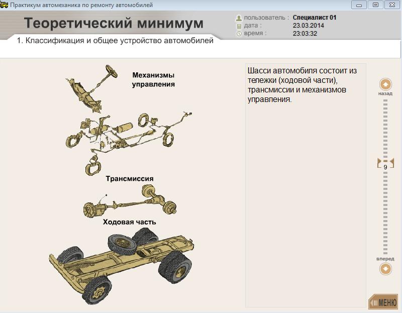 C:\Users\Пользователь\Desktop\конференция\Screenshot_9.png