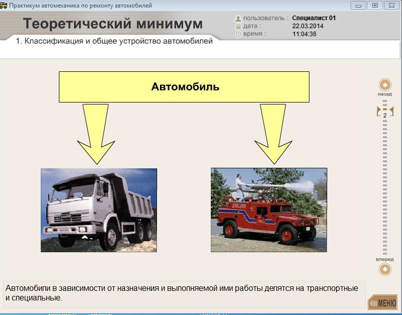 C:\Users\Пользователь\Desktop\конференция\Screenshot_6.png