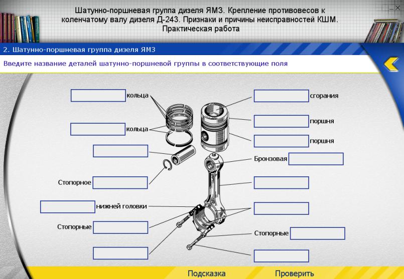 C:\Users\Пользователь\Desktop\конференция\Screenshot_21.png