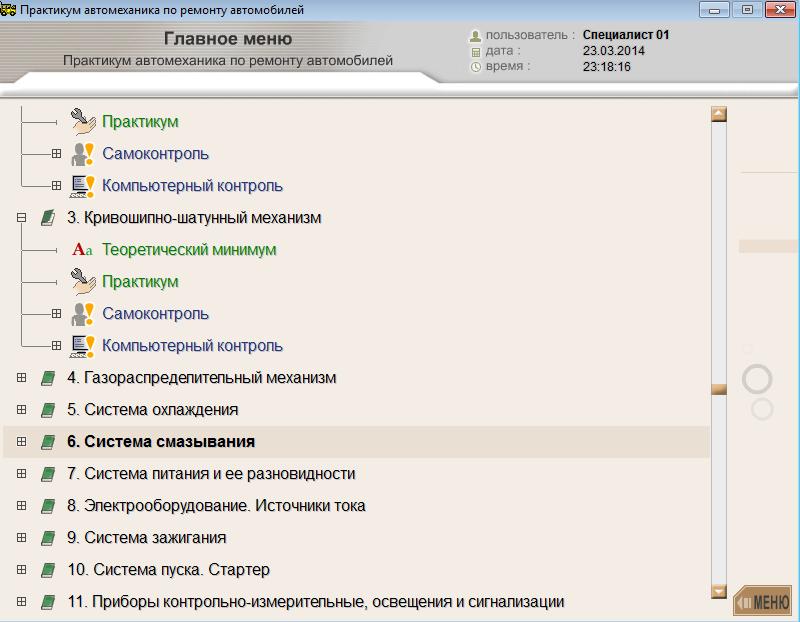 C:\Users\Пользователь\Desktop\конференция\Screenshot_17.png