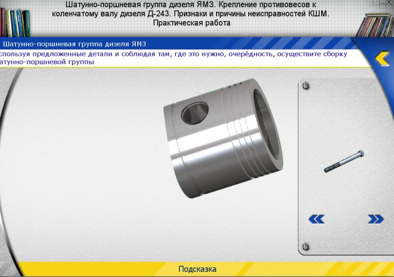 C:\Users\Пользователь\Desktop\конференция\Screenshot_1.png