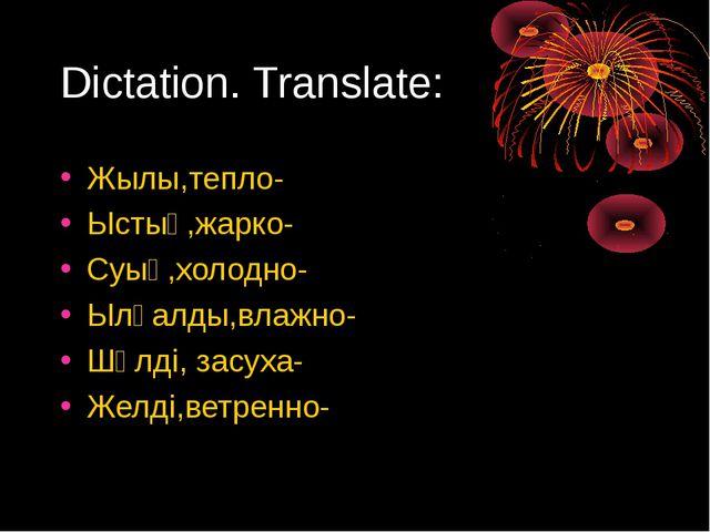 Dictation. Translate: Жылы,тепло- Ыстық,жарко- Суық,холодно- Ылғалды,влажно-...