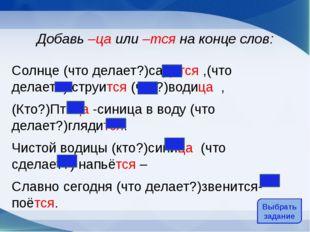Использованная литература: Галунчикова Н.Г., Якубовская Э.В. Русский язык 7 к