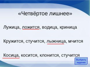 http://img0.liveinternet.ru/images/attach/c/2/65/743/65743216_1244215399_428e