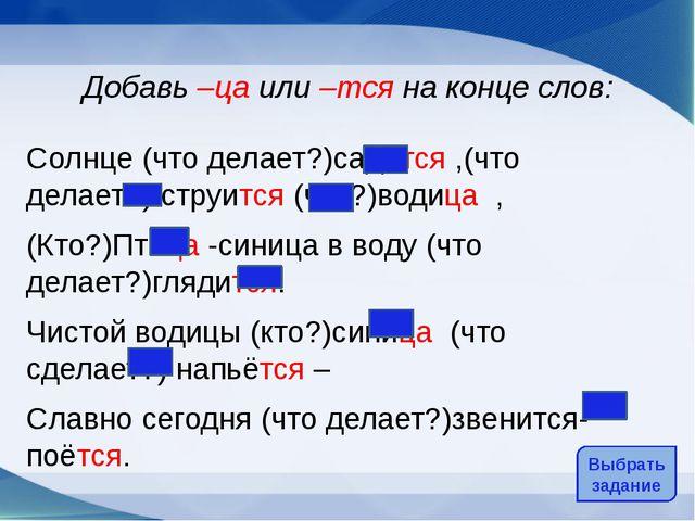 Использованная литература: Галунчикова Н.Г., Якубовская Э.В. Русский язык 7 к...