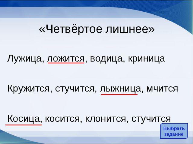 http://img0.liveinternet.ru/images/attach/c/2/65/743/65743216_1244215399_428e...