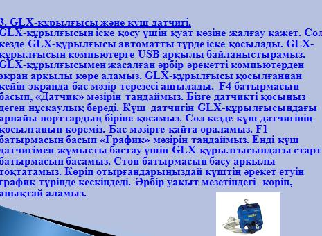 hello_html_m492e5abb.png