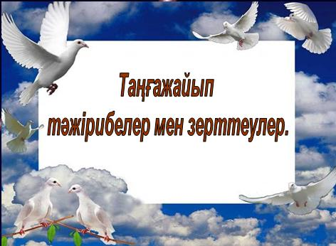 hello_html_m5c5138d0.jpg