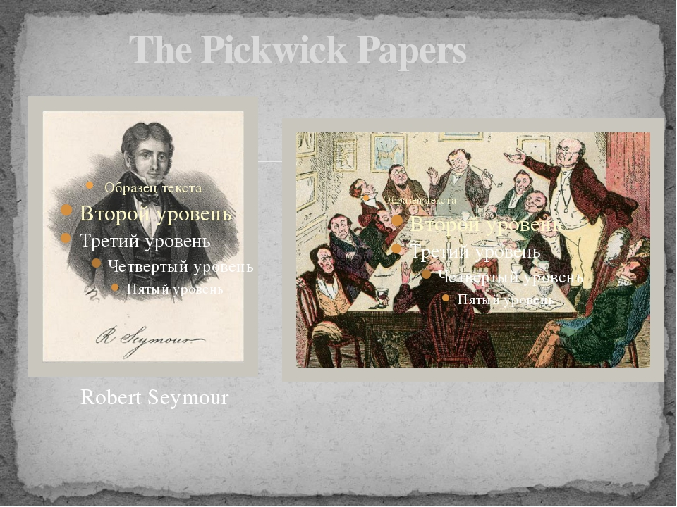 Robert Seymour The Pickwick Papers