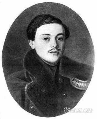 Лермонтов, Вульфертовский портрет, автор неизвестен - Валентина Сергеевна Рябизова