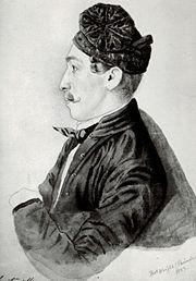 https://upload.wikimedia.org/wikipedia/ru/thumb/b/b4/N.S.Martynov.jpg/180px-N.S.Martynov.jpg