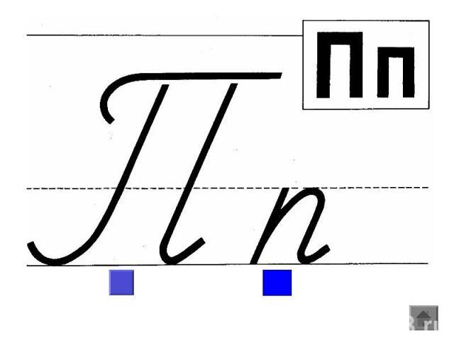 нашим советам, примеры написания буквы г (острый тонзиллит) это