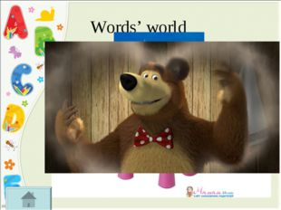 Words' world
