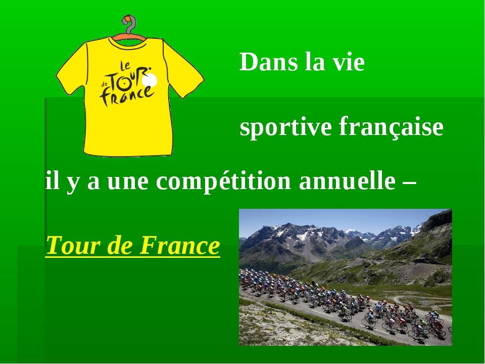 il y a une compétition annuelle – Tour de France Dans la vie sportive française