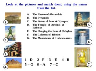 Look at the pictures and match them, using the names from the list. The Pharo