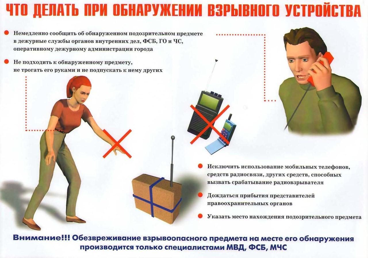 http://www.xn----7sbbldycqycgcty.xn--p1ai/news/25-04-2013/terror.jpg
