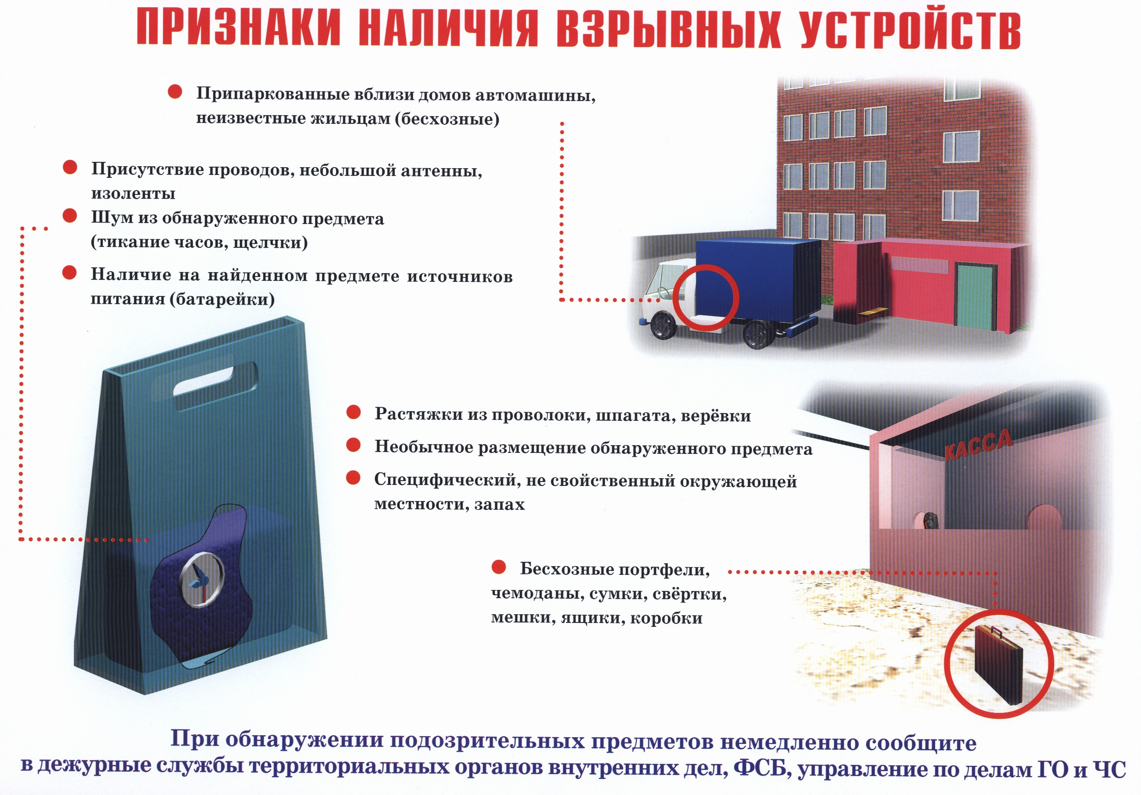 http://detsad-60.caduk.ru/images/p43_3.jpg