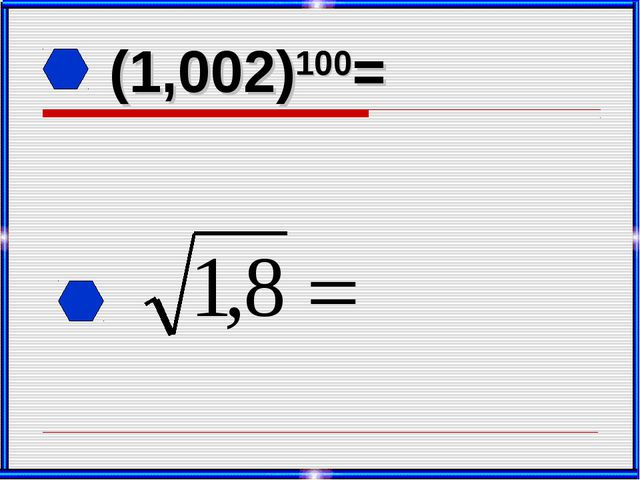 (1,002)100=
