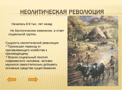 http://bigslide.ru/images/10/9438/960/img8.jpg