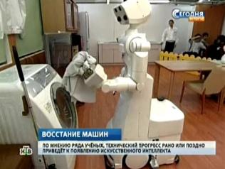http://img2.ntv.ru/home/news/20121129/23-15---ROBOT_GRIVENNI.jpg
