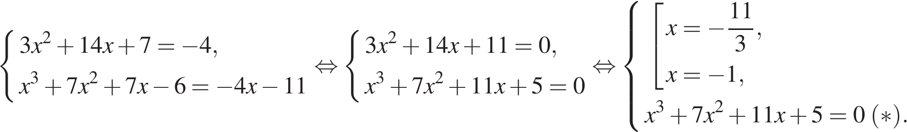 http://reshuege.ru/formula/73/73c7fce77e4f679f8c18d9328201d397p.png