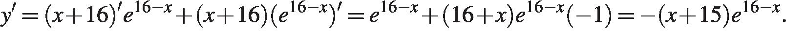 http://reshuege.ru/formula/20/209b2eb1e098281c61e2062ace6a93f1p.png