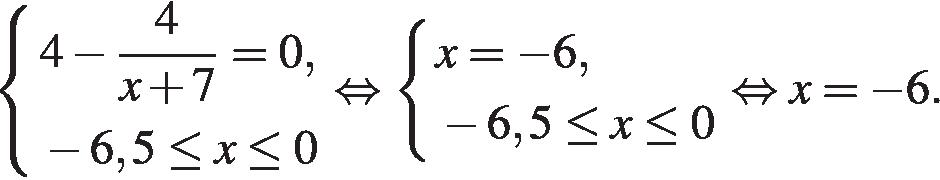 http://reshuege.ru/formula/72/727a584cf87b9b7af2421d49d6fec9efp.png