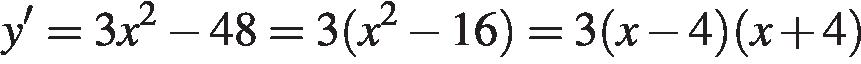 http://reshuege.ru/formula/37/3757c21b717b7777270c1ee1550c73dbp.png