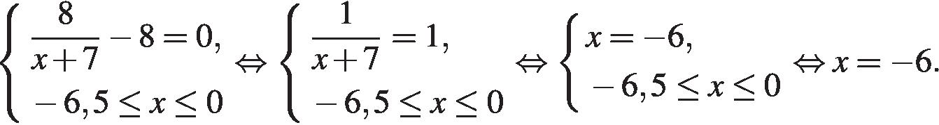 http://reshuege.ru/formula/62/6271f709a8edaa7ffcfc035abfdbdab5p.png