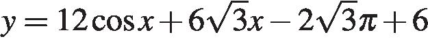 http://reshuege.ru/formula/02/02750a25d98fb0b1ae62f3485cd9bbd6p.png