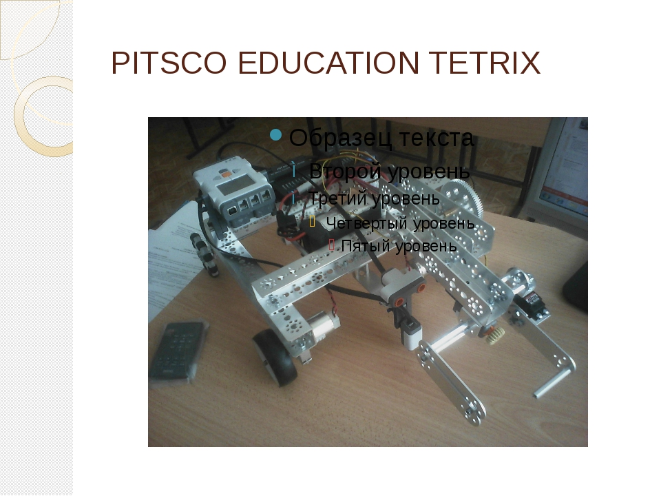 PITSCO EDUCATION TETRIX