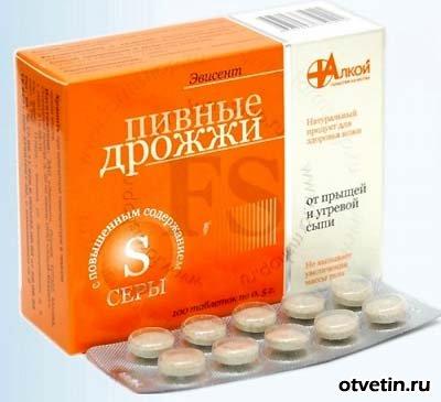 1296385524_pivnye-drozhzhi.jpg