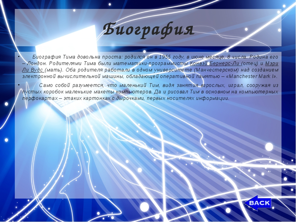 Opera Браузеры Некогда наиболее технологичный браузер сегодня переживает не...