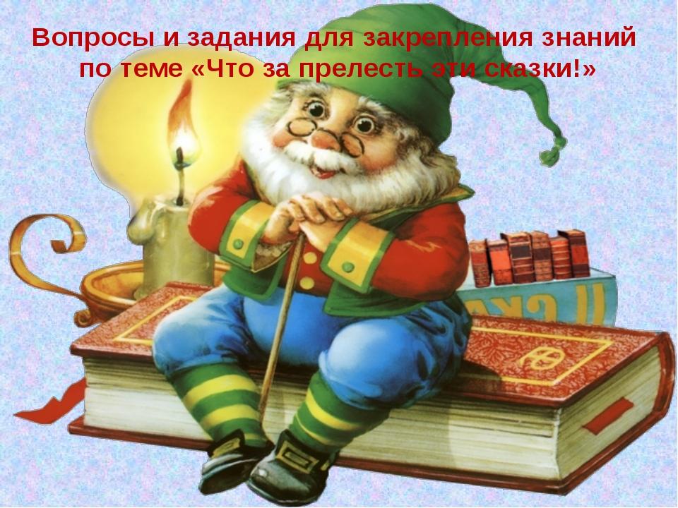 Что сказал отец перед смертью сыну в сказке «Заработанный рубль»? Велел ему з...
