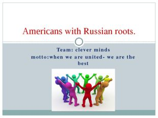 Team: clever minds motto:when we are united- we are the best Americans with R