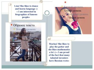 Liza! She likes to dance and learns language :) « I am interested in biograp