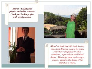 Mark! « I really like physics and other sciences. I took part in this project