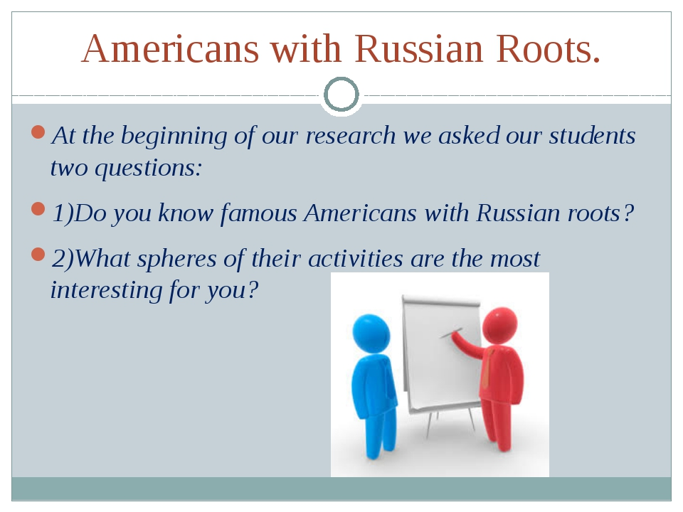 Americans with Russian Roots. At the beginning of our research we asked our s...
