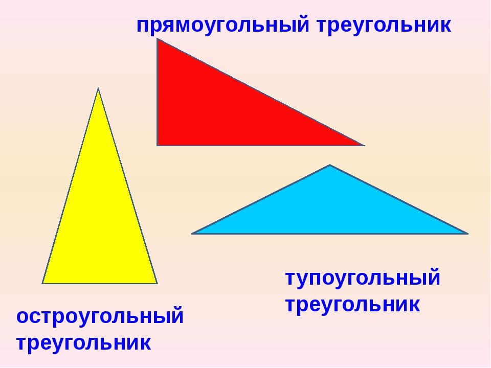 Работа с учебником С.85, №3