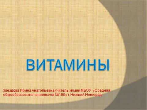 hello_html_7ec52d34.png