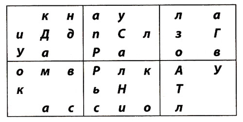http://kladraz.ru/images/100(3).jpg