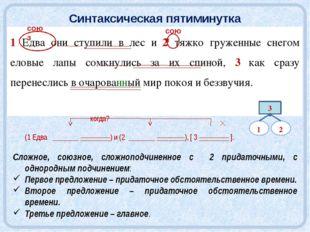 Ответьте на вопросы, записывая ответ цифрами в тетради. Выпишите номер просто