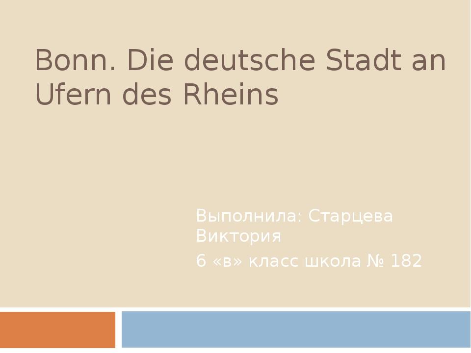 Bonn. Die deutsche Stadt an Ufern des Rheins Выполнила: Старцева Виктория 6 «...